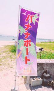 風強くなってきたぁ~!!🍃